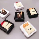 眼鏡盒個性仿真面包美瞳清洗護理器自動電動震動清洗清潔盒 免運直出 交換禮物