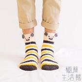 加厚保暖珊瑚絨襪子可愛家居地板襪毛絨睡眠襪聖誕襪男【極簡生活】