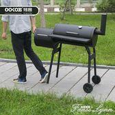戶外便攜BBQ燒烤架 家用木炭燒烤爐庭院碳燒烤爐烤肉架5人以上 igo 范思蓮恩