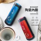 青花瓷 經典陶瓷保溫杯-200ml