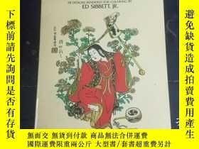 二手書博民逛書店JAPANESE罕見PRINTS COLORING BOOKY2