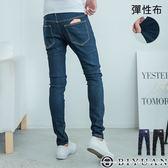 皮標刀割彈性牛仔褲 【HK4215】OBIYUAN 窄版修身原色單寧長褲 共2色