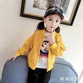 中大尺碼 女童外套2018秋季新款長袖短款蝙蝠袖休閒百搭上衣潮 ys6286『時尚玩家』