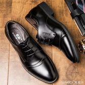 男士皮鞋男黑色青年休閒尖頭男鞋工作上班商務正裝男鞋子潮 美斯特精品