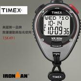 【人文行旅】TIMEX | 天美時 T5K491 專業計時碼錶
