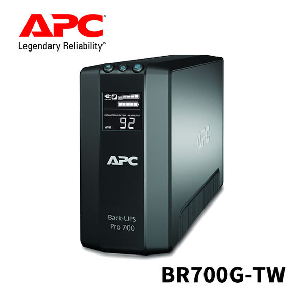 APC BR700G-TW 700VA Back-UPS 不斷電系統