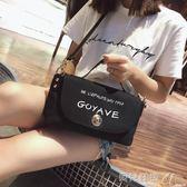 手提包女貓貓包袋帆布小包包女小方包超火包側背斜背包女 貝兒鞋櫃