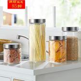 夸克廚房玻璃罐玻璃瓶子帶蓋雜糧儲物收納茶葉罐奶粉瓶食品密封罐【全館85折最後兩天】