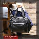 PocoPlus 新款韓版潮流 單肩包 休閒韓版公事包 時尚旅行包 男包【B630】