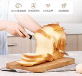麵包機 面包機家用全自動和面發酵多功能靜音揉面和面機 High酷樂緹