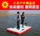 充氣浮台魔毯 水上釣魚平台船 遊艇浮式漂浮釣台 路亞充氣船加厚MKS摩可美家