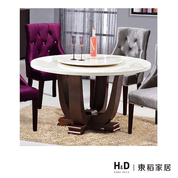 艾特4.2尺石面圓餐桌(21HY2/B454-01)/H&D東稻家居