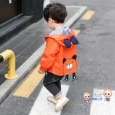 兒童薄外套 寶寶外套洋氣童裝秋裝2020年新款男孩小童春秋款兒童夾克兒童風衣 3色80-120