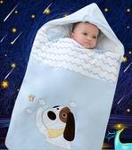 嬰兒抱被新生兒防驚跳睡袋襁褓