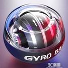 腕力球100公斤自啟動男握力球臂力手腕金屬60靜音離心減壓腕力器 3C優購