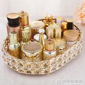化妝品收納盒納多多 水晶歐式玻璃鏡面金屬托盤梳妝台桌面整理架 NMS快意購物網