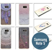 SAMSUNG 三星 Note 5 彩繪TPU軟殼 軟套 輕薄 手機殼 手機套 保護殼 保護套