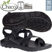 Chaco ZLM02_H407實體黑 男越野紓壓涼鞋-Z/Cloud 2 夾腳款運動鞋/佳扣水陸兩用鞋/沙灘拖鞋