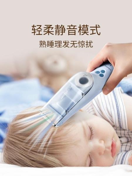 理發器超靜音自動吸發寶寶剃頭胎毛神器兒童推子剃發器