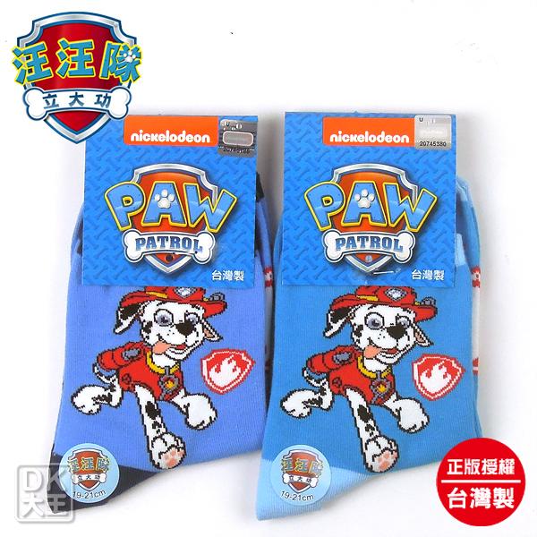 汪汪隊立大功 毛毛 童襪 短襪 PAW-S202 過年送禮旺旺來【DK大王】