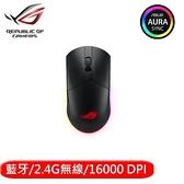 ASUS 華碩 PugioII RGB 電競光學滑鼠【78折▼ 現省700】