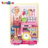 玩具反斗城 芭比點心廚師