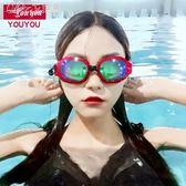 游泳眼鏡男女通用大框平光電鍍泳鏡防水防霧高清游泳裝備「Chic七色堇」