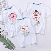 親子裝不一樣的親子裝一家三口全家裝純棉T恤夏裝小飛象高端洋氣母子裝 非凡小鋪