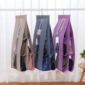 包包收納袋架柜盒家用多層墻掛式防塵袋~