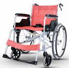 輪椅 SM-100.2 鋁合金手動經濟型...