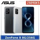ASUS ZenFone 8 ZS590KS (8G/256G)