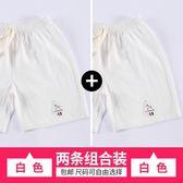 2018新款男童中褲棉質五分休閒女童短褲寶寶夏季兒童薄款運動褲子