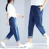 胖mm大尺碼女裝春夏裝鬆緊腰牛仔褲女顯瘦九分褲寬鬆哈倫褲小腳褲子
