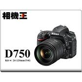 Nikon D750 Kit〔含 24-120mm F4 G〕平行輸入
