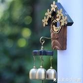 純黃銅鈴鐺 日式田園金屬愛巢風鈴 壁掛飾門鈴 節日禮物 純銅風鈴