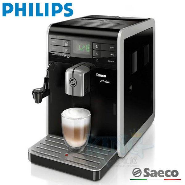 飛利浦 HD8768/HD-8768【現貨 贈二磅咖啡豆 免費到府安裝教學】飛利浦全自動義式咖啡機