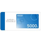 [哈GAME族]免運費 日規機專用 純寄送 實體卡 Nintendo 任天堂 點數卡 預付卡 5000點 5000円 適用Switch NS