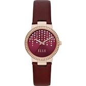 【ELLE】/流星雨晶鑽腕錶(男錶 女錶 Watch)/ELL23009/台灣總代理原廠公司貨兩年保固