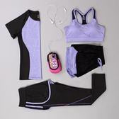 春季瑜伽服運動套裝 健身服女五件套速干衣健身房跑步服潮