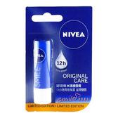 NIVEA 妮維雅 水漾護唇膏 4.8g ◆86小舖 ◆