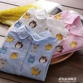 女童長袖襯衫-兒童個性條紋上衣 童裝春秋新款女寶寶可愛卡通圖案翻領襯衣 多麗絲