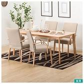 ◎實木餐桌椅5件組 N COLLECTION T-01 165 NA 櫸木 C-10  NITORI宜得利家居
