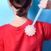 雙12鉅惠 養生拍打棒捶背器按摩錘可愛仙女棒頸部肩敲打神器保健經絡拍痧板 東京衣櫃