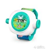海底小縱隊投影手錶抖音社會人玩具兒童卡通男孩女孩網紅電子手錶 沸點奇蹟