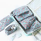 梅花圖案收納七件套 行李箱 打包 整理 行李袋 登機 可折疊 衣物【N099】生活家精品
