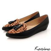 全真皮流蘇尖頭內增高楔型鞋-豹紋黑‧MIT台灣製‧karine