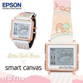 【Epson Smart Canvas手錶 雙子星玫瑰金】Norns 電子錶 日台限定 卡通錶 禮物 三麗鷗 KiKiLaLa