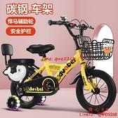 兒童自行車男女孩3-4-6-8歲寶寶童車12\/14\/16\/18\/20寸山地腳踏車【齊心88】