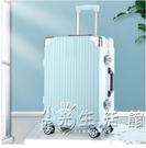 鋁框行李箱學生萬向輪旅行箱男大容量小清新密碼皮箱子24拉桿箱女 小時光生活館