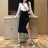 2020春秋款韓版開叉高腰顯瘦A字一步裙包臀泫雅風法式半身長裙女